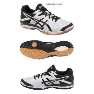 GEL-TACTIC ホワイト/ブラック アシックス レギュラーラスト レベルアップを目指すプレーヤーにおすすめのベーシックモデル 現品限り sportsguide
