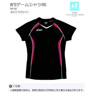 W'SゲームシャツHS ブラック×ベリーピンク アシックスバレー XW1307 女性用半袖シャツ 現品限り
