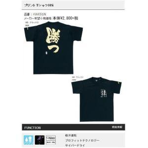 プリントTシャツHS ブラックD XW651N アシックス 数量限定生産 半袖プリントTシャツ 現品限り sportsguide