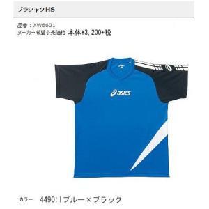 プラシャツHS Iブルー×ブラック アシックス 展示会限定プラクティスウエア 半袖プラクティスシャツ 現品限り sportsguide