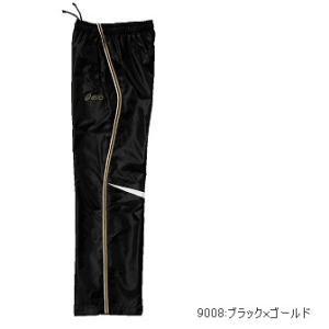 W'Sウオームアップパンツ レディースSサイズ アシックス XW7703 現品限り 女性用ロングパンツ sportsguide
