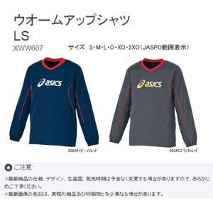 ウォームアップシャツLS アシックス 現品限り sportsguide