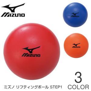 [10%OFF] ミズノ リフティングボール STEP1 [12OS841][全3色] sportshoprio