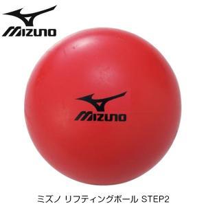 ,12OS842,ミズノ リフティングボール STEP2,62:レッド,径:10.2cm/重さ:約1...