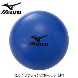 ,12OS843,ミズノ リフティングボール STEP3,27:ブルー,径:7.7cm/重さ:約12...