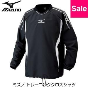 [40%OFF] ミズノ トレーニングクロスシャツ [62AS330][ブラック]|sportshoprio