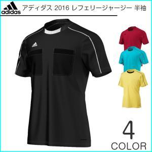 [お取り寄せ][10%OFF] アディダス 2016 レフェリージャージー 半袖 [BDI64][全4色] sportshoprio