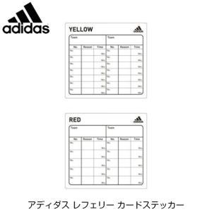 アディダス レフェリー カードステッカー [JH401] sportshoprio