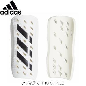 アディダス TIRO SG CLB [ホワイト]|sportshoprio