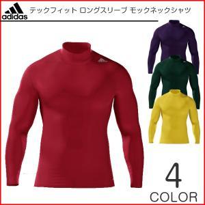 [10%OFF] アディダス テックフィット ロングスリーブ モックネックシャツ [S21259][全4色]|sportshoprio