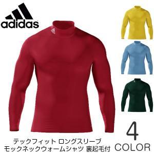[10%OFF] アディダス テックフィット ロングスリーブ モックネック ウォームシャツ 裏起毛付 [S27177][全4色]|sportshoprio