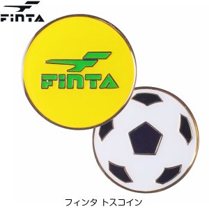 [お取り寄せ] フィンタ トスコイン|sportshoprio