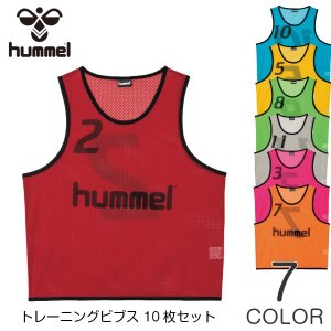 [10%OFF] ヒュンメル トレーニングビブス [HAK6006Z][全7色]|sportshoprio