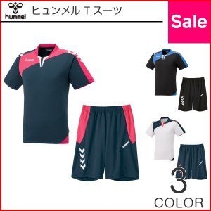 [30%OFF] ヒュンメル Tスーツ [HAP1130SP][全3色]|sportshoprio