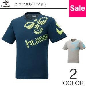 [29%OFF] ヒュンメル Tシャツ [HAP4121][全2色]|sportshoprio