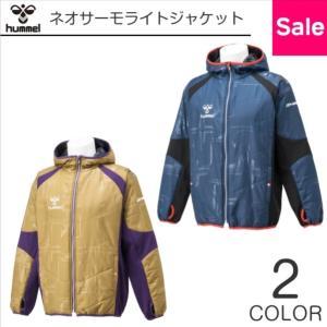 [30%OFF] ヒュンメル HPFC-ネオサーモライトジャケット [HAW2038][全2色 ]|sportshoprio