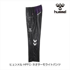 [30%OFF] ヒュンメル HPFC-ネオサーモライトパンツ [HAW3038][ブラック ]|sportshoprio