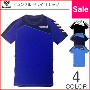 [26%OFF] ヒュンメル ドライ Tシャツ [HAY2071][全4色]|sportshoprio