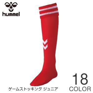 [お取り寄せ] ヒュンメル ゲームストッキング ジュニア [HJG7070J][全18色]|sportshoprio