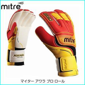 [お取り寄せ] マイター アワラ プロ ロール [G80004] sportshoprio
