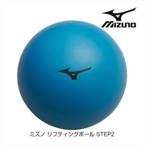 ミズノ リフティングボール STEP2 [ブルー]|sportshoprio