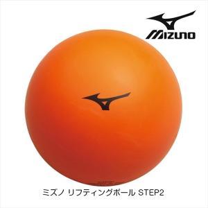 ミズノ リフティングボール STEP2 [オレンジ]|sportshoprio