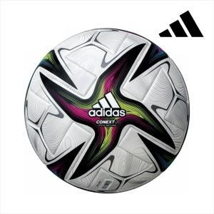 アディダス コネクト21 プロ 5号|sportshoprio