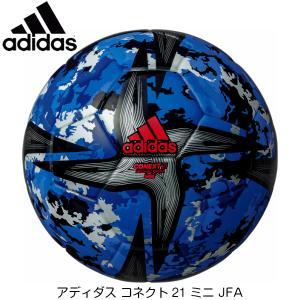アディダス コネクト21 ミニ JFA|sportshoprio