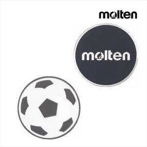 モルテン トス用コイン|sportshoprio