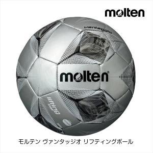 モルテン ヴァンタッジオ リフティングボール [シルバー]|sportshoprio