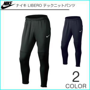 [お取り寄せ][10%OFF] ナイキ LIBERO テックニットパンツ [588521][全2色]|sportshoprio