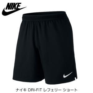 [お取り寄せ] ナイキ DRI-FIT レフェリー ショート [807705] sportshoprio