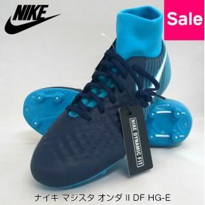 [10%OFF] ナイキ マジスタ オンダ II DF HG-E [917788][オブシディアン]|sportshoprio
