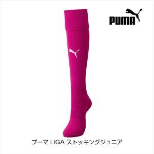 [お取り寄せ] プーマ LIGA ストッキングジュニア [ラズベリー]|sportshoprio