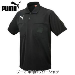 [10%OFF] プーマ 半袖レフリーシャツ [903305] sportshoprio