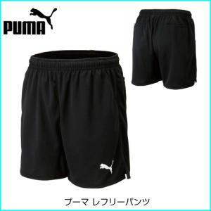 [お取り寄せ] プーマ レフリーパンツ [903307][ブラック] sportshoprio