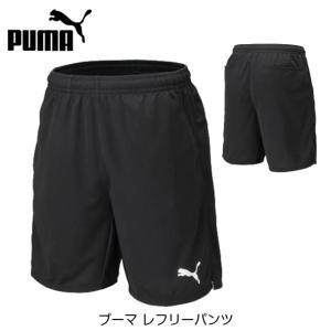 [お取り寄せ] プーマ レフリーパンツ [920430][ブラック] sportshoprio