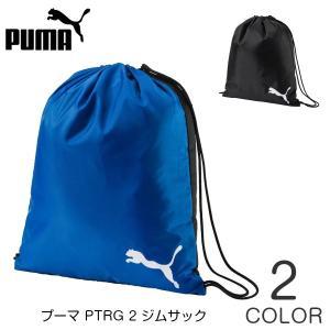 [お取り寄せ] プーマ PTRG 2 ジムサック [074899][全2色]|sportshoprio