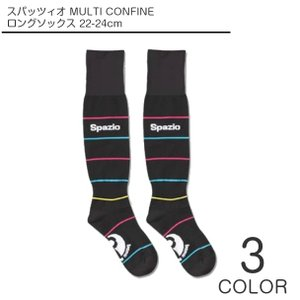 [お取り寄せ] スパッツィオ MULTI CONFINE ロングソックス 22-24cm [SK0028][全3色]|sportshoprio