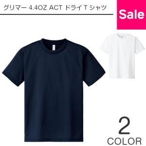 [20%OFF] トムス グリマー 4.4OZ ACT ドライTシャツ [00300][全2色]|sportshoprio