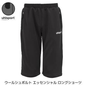 [お取り寄せ] ウールシュポルト エッセンシャル ロングショーツ [1005150][ブラック]|sportshoprio