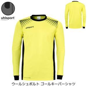 [お取り寄せ] ウールシュポルト ゴールキーパーシャツ [ライトフローイエロー]|sportshoprio