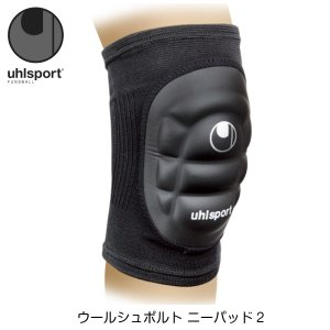 [お取り寄せ] ウールシュポルト ニーパッド2 [U1022] sportshoprio