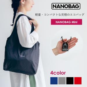 エコバッグ NANOBAGMINI 小さめ ナノバッグミニ 折りたたみ 折り畳み コンパクト 撥水 マイバッグ 強い ナノBAG NANOバッグ 買い物袋 折りたたみバッグ sportsimpact