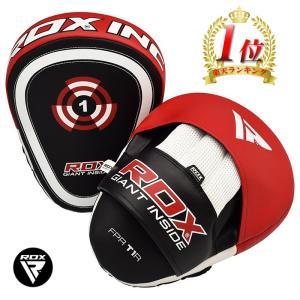 パンチングミット ボクシング RDX ボクササイズ トレーニング フィットネス おしゃれ 空手 ボク...