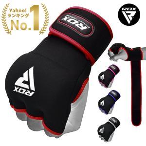 国内正規品 RDX ネオプレーン バンテージ ハンドラップ ボクシング ムエタイ サポーター
