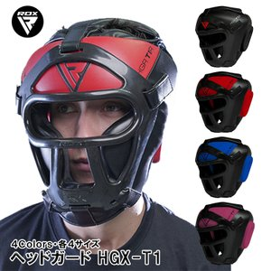 ヘッドガードHGX-T1 RDX 試合 練習 頭部 保護 サポーター ボクシング ヘッドギア フルフェイス 格闘技 MMA 初心者 上級者 正規品 あすつく対応 sportsimpact