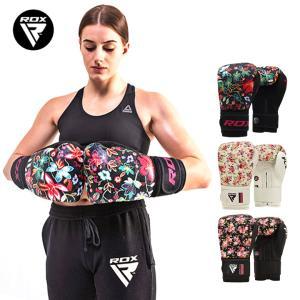 ボクシンググローブ 女性向け 花柄 RDX FL4 FL3 小さめ 左右セット 2個入り トレーニング かわいい フラワー 初心者 耐久性 抗菌 通気性 正規品 あすつく sportsimpact
