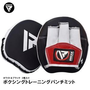 ボクシング トレーニング パンチングミット 手のひらサイズ 軽い 小さい ミット打ち 2個セット R...