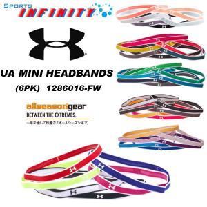 【メール便配送のみ送料無料】 UNDER ARMOUR(アンダーアーマー) UA ミニヘッドバンド(6PK) ヘアバンド 1286016|sportsinfinity